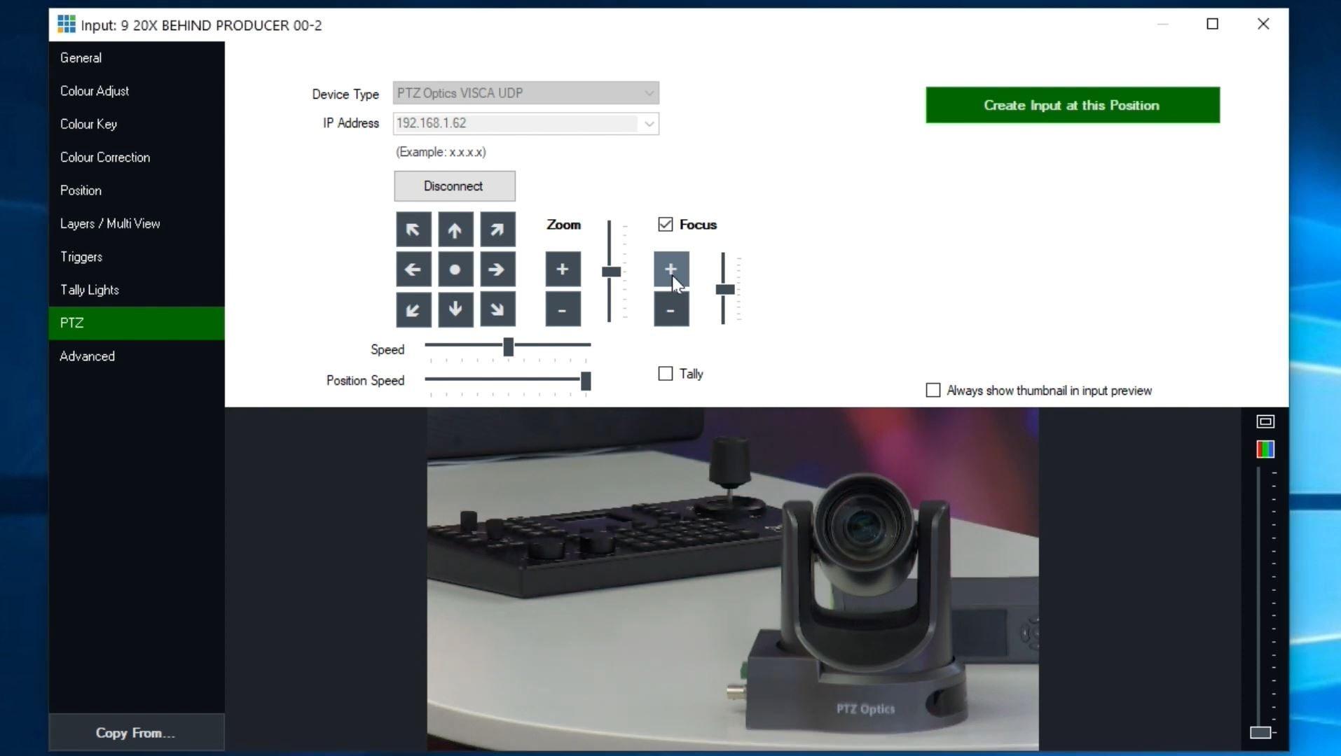 Camera focus control in vMix